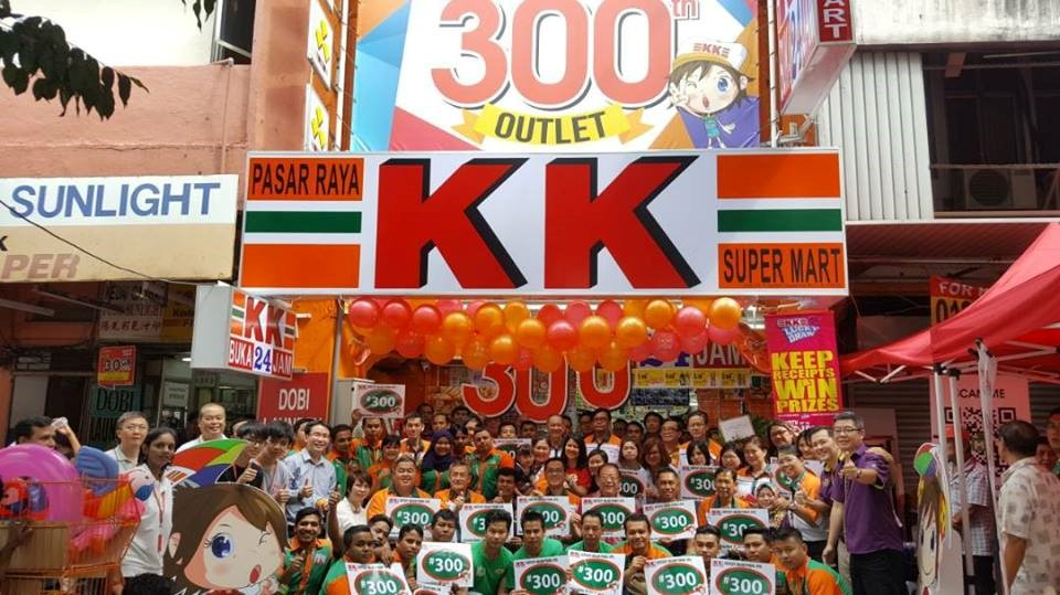 KK 300th Outlet