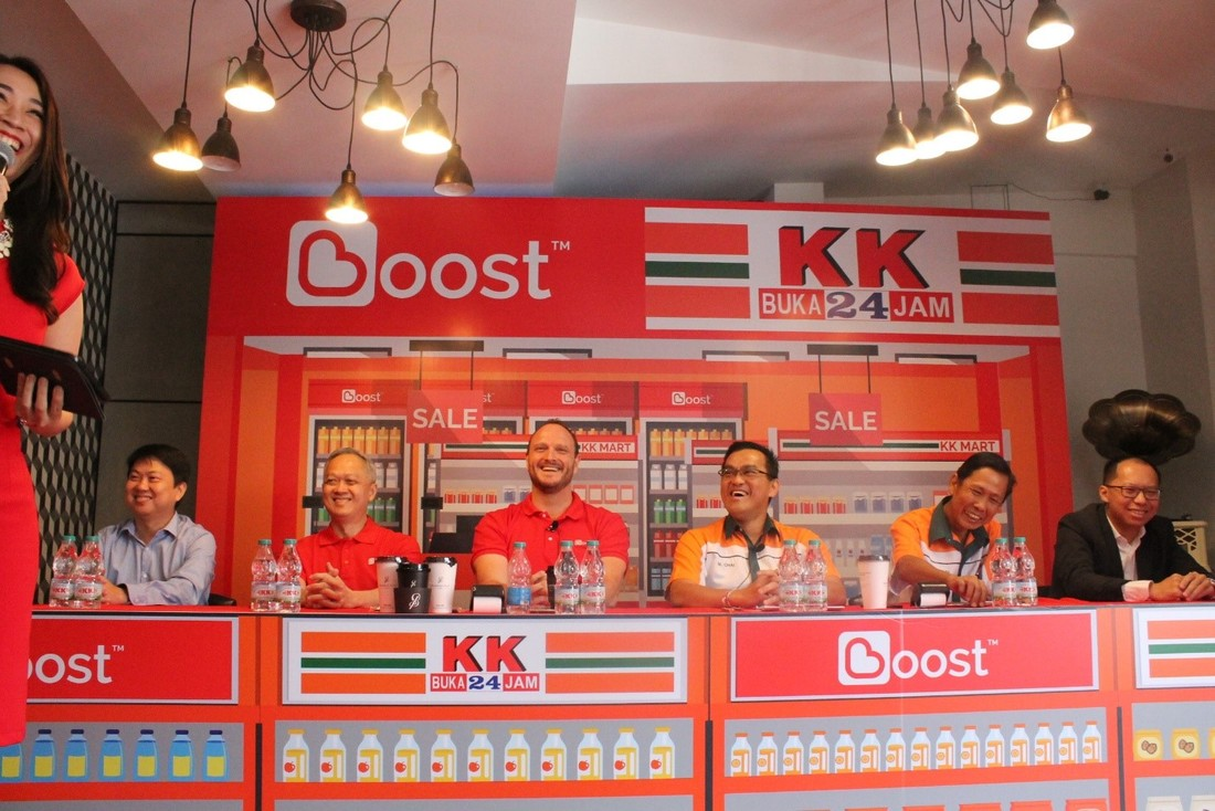 KK Supermart Boost