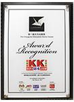 The Inaugural Malaysian Brand Award 2017