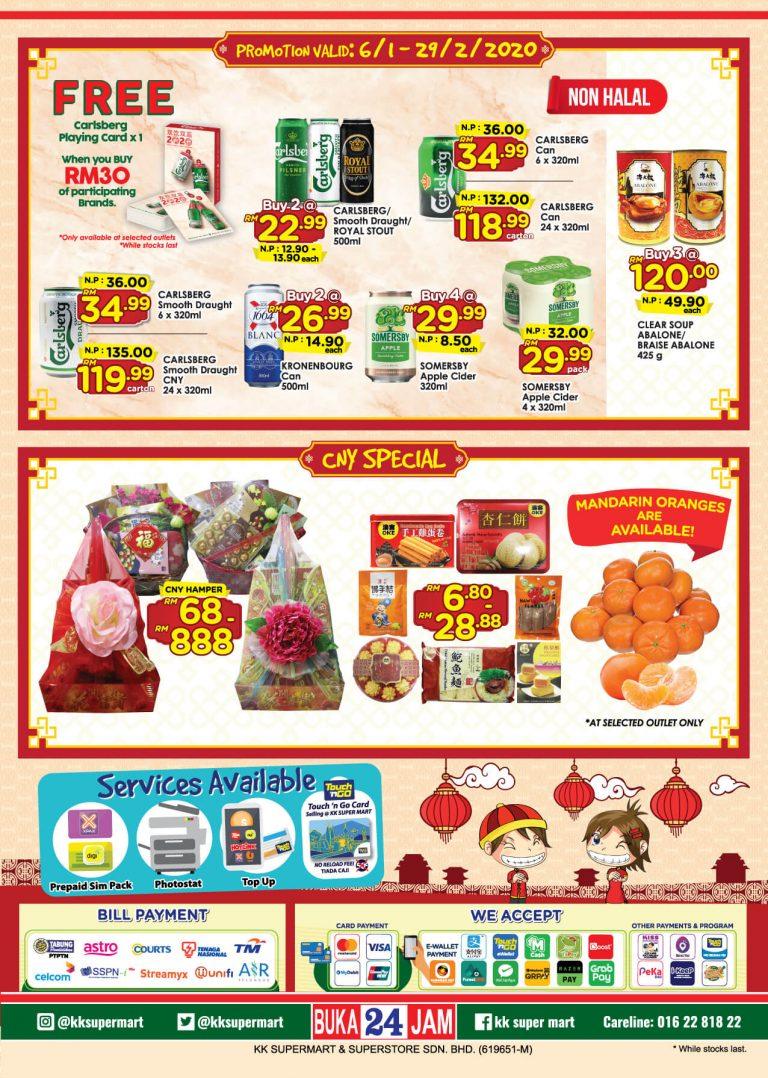 FA CNY2020 Leaflet