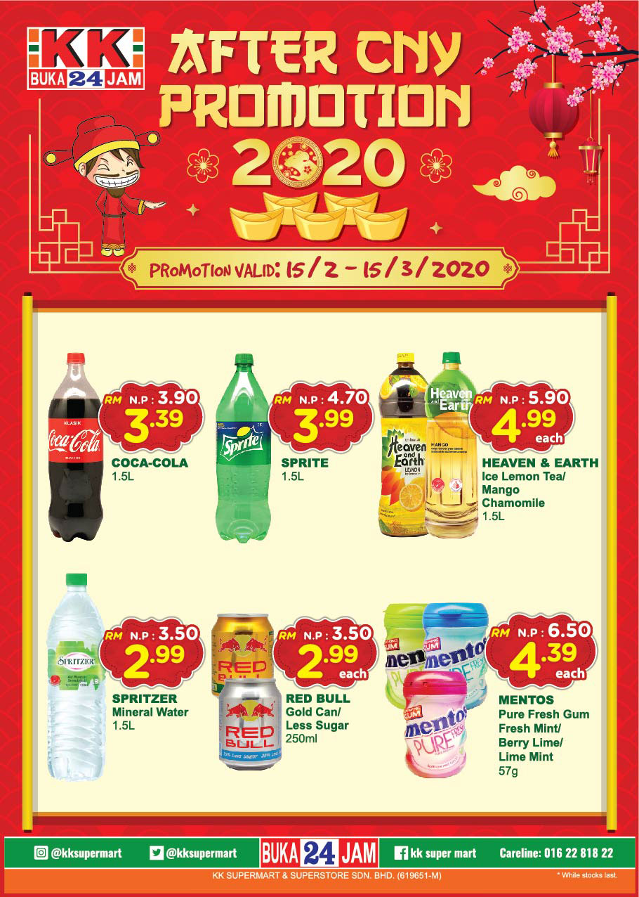 AFTER CNY LEAFLET-01