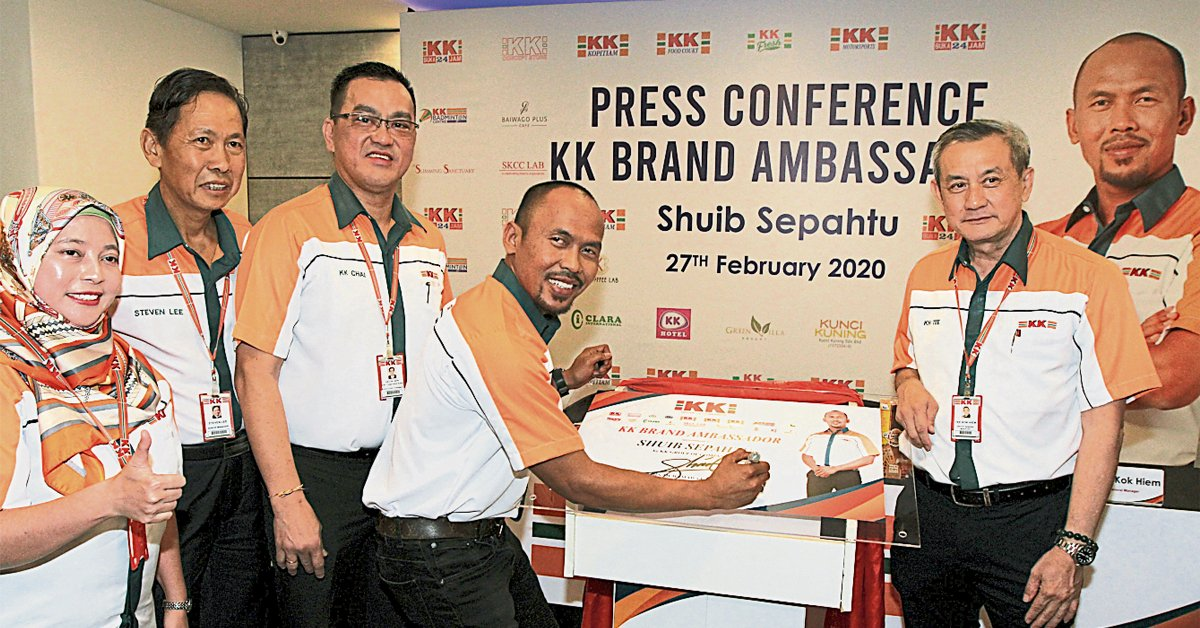 本地马来艺人苏易瑟帕杜 担任KK品牌大使