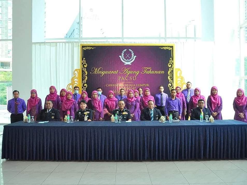 Kesatuan Kakitangan Perkhidmatan Tadbir dan Awam Pasukan Polis, Semenanjung Malaysia (PACSU)